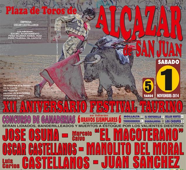 escaparate-festival-2014