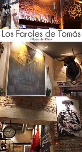 LOS FAROLES DE TOMÁS